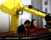Спад на промишления индекс за май