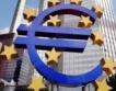 Германия: Най-високата инфлация за четвърт век