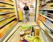 Инфлационен натиск при храните