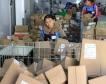 Китай: Е-търговия с много бази