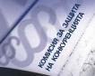КЗК възпира газовата връзка със Сърбия