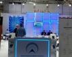 Обществените поръчки за ИТ в България'2020