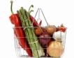 Продължава поевтиняването на зеленчуците