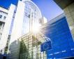 Три фонда на ЕС с бюджет от 243 млрд. евро