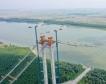 Румъния строи висящ мост над Дунав