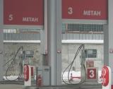 ЕС & САЩ с ангажимент за метана