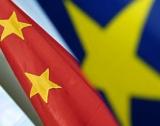 Влиянието на Китай в ЦИЕ
