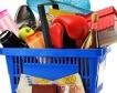 4.8% годишна инфлация, септември-септември