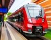 Как се отрази пандемията на жп транспорта?