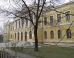 Свищов:Търговската гимназия + видео