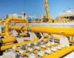 Прогнозната цена на природния газ