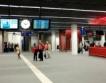 Летище край Франкфурт обяви фалит