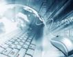 Софтуерният бизнес в България, 2020