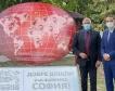 Нестле България спести 14 000 т емисии