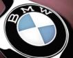 BMW изтеглs 142 754 автомобила от Китай