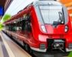 Париж отмени ремонт на жп гара
