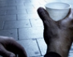 САЩ: Cpeднитe пpиxoди нaмaляват до $67 521