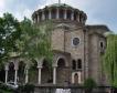 Сръбски туристи не могат да дойдат в София