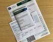 Стотици фалшиви сертификати, продедени в Германия