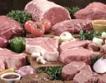 В България се внася най-некачественото месо
