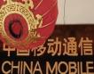 Китайският държавен сектор по-печеливш от частния