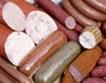 Изрезките - част от колбасите или не