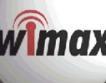 WiMAX честоти прехвърлени от М-Тел към Макс Телеком