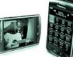 Без съобщения от BlackBerry в Саудитска Арабия
