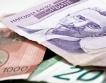 Сърбия иска увеличение на държавни заплати