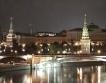 О.з. генерал – шеф на BG промишлен център в Москва