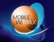 Ускоряват се Mobile WiMAX услугите в България