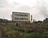 """Работници от """"Брикел"""" спасяват фабриката"""