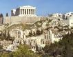 Гърците в масова депресия