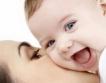 Businesseurope  против увеличение на майчинството