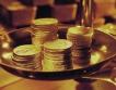 Европейските централни банки не продават злато