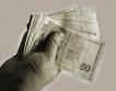 210 млн. лв. за бизнеса през ББР