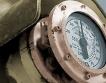 "Туркменистан готов да изнася газ за ""Набуко"""