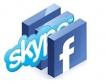 Skype преговаря с Facebook