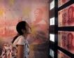 Търговският излишък на Китай се е свил