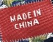 Китай обяви война на фалшивите стоки