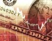 40 % риск от нова рецесия в САЩ