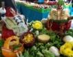 Изложба Даровете на земята във Варна