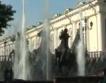 Фонтаните на Москва