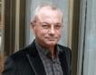 Антикорупционната комисия обжалва решението за Доган