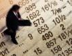 204 млн. лв. за бизнеса чрез ББР