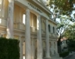 Лукс имоти в морската градина на Варна