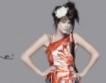 Български дизайнери на Виенската седмица на модата