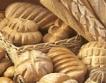 2 лв. за хляб със стандарт за качество