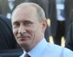 Путин: Основните ни отношения са в енергетиката