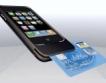 Смартфон с функции на кредитна карта от Google